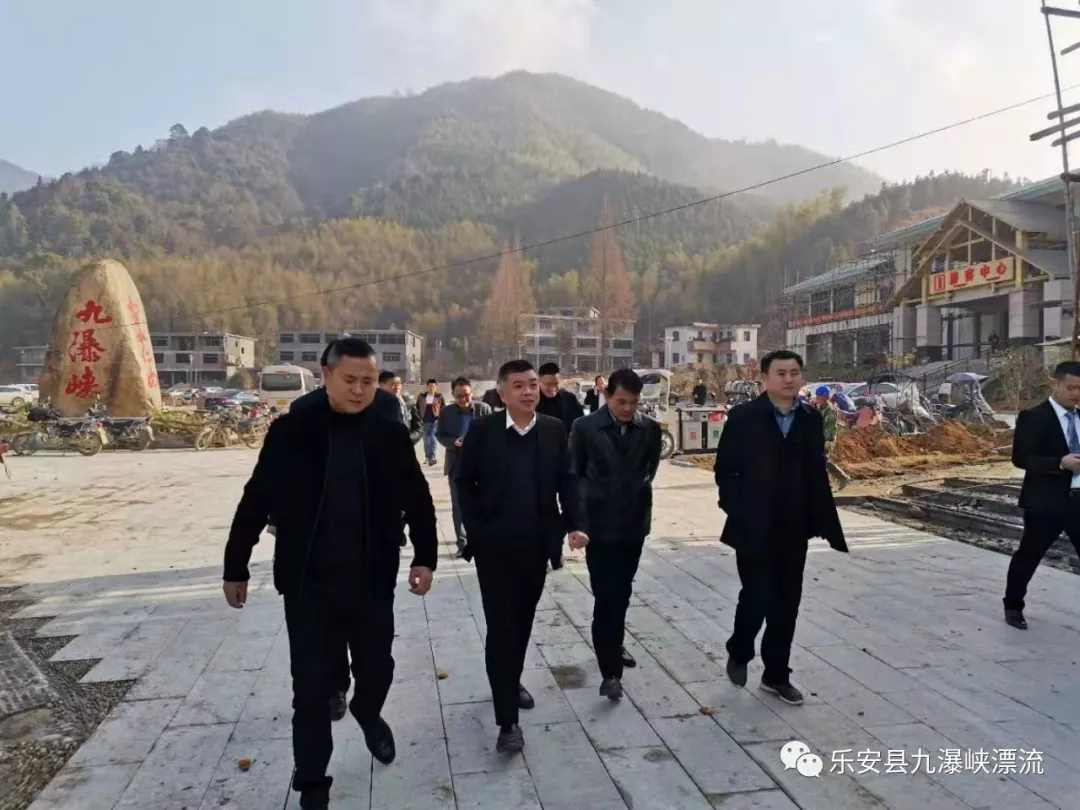 Secretary Peng Yaoxin Lok county, the county magistrate Wu and team leaders, head of the county leaders to come to Jiujiang, Jiangxi waterfall scenic gorge inspection!